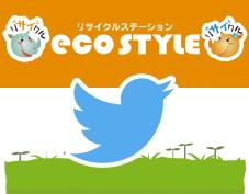 ツイッター|永井産業